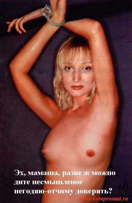 голые знаменитости фото голой кристины орбакайте