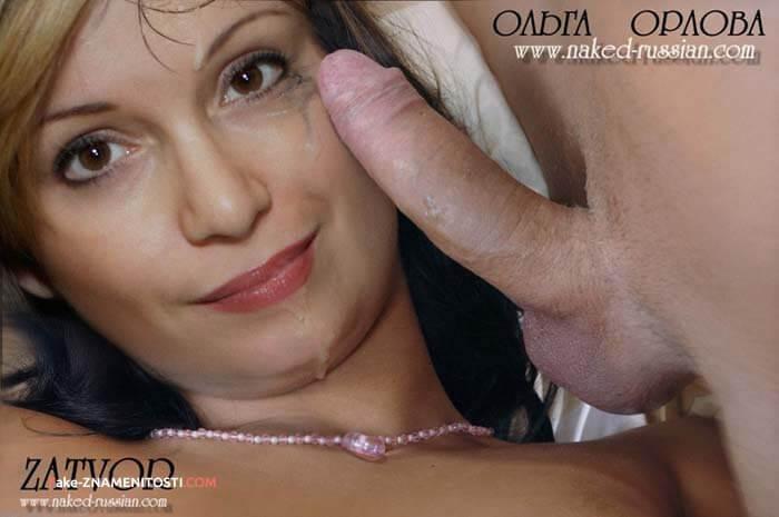 Ольга Орлова с членом у лица