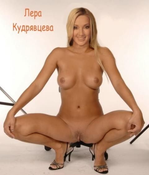 Голая Лера Кудрявцева
