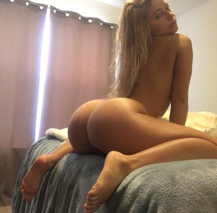 Она секси?
